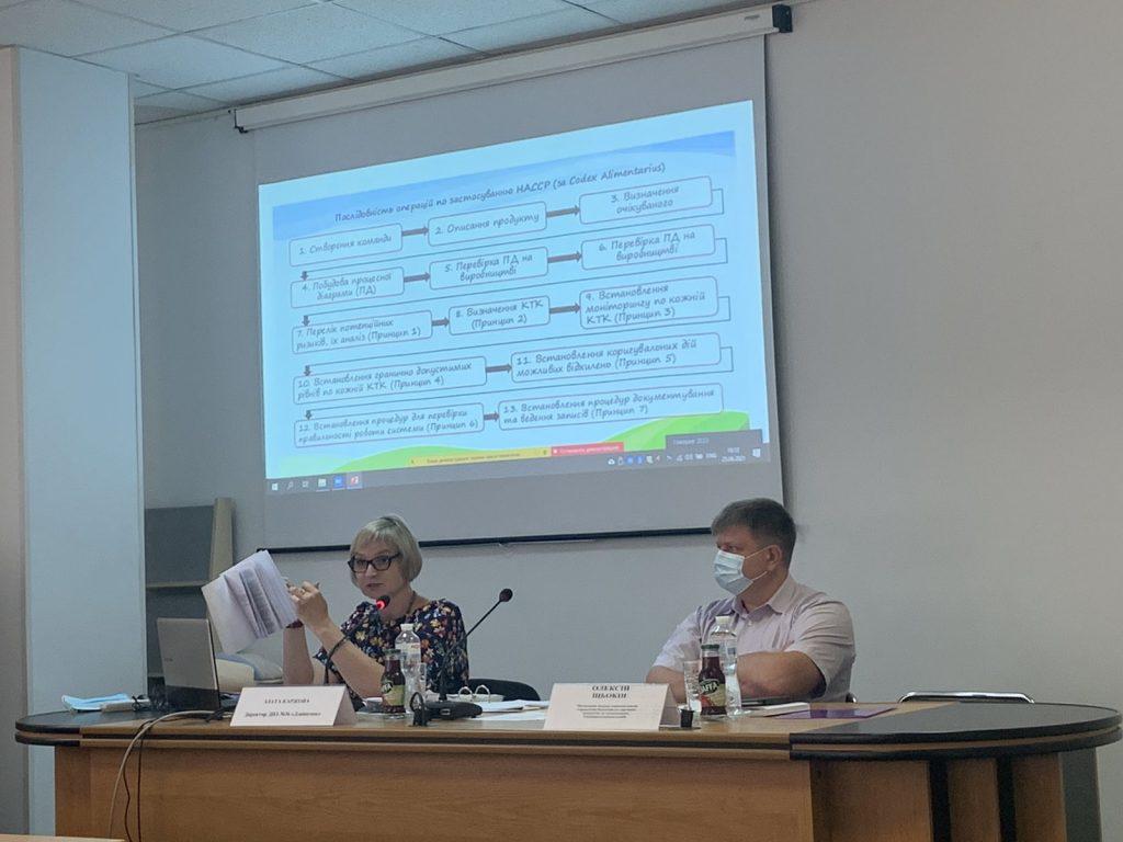 У Запорізькій ТПП продовжуються консультації щодо впровадження НАССР
