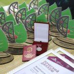 """V International Zaporizhzhia Environmental Forum """"Eco Forum – 2021"""""""